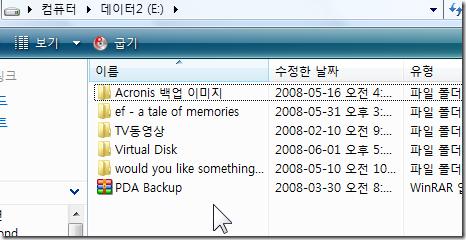 folder_files_sort