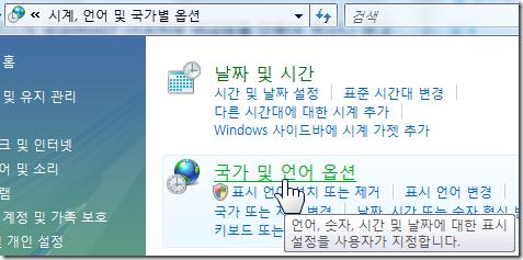 intl_control_panel_menu