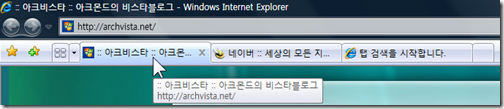 ie7_tab_browsing