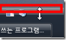 taskbar_setting4