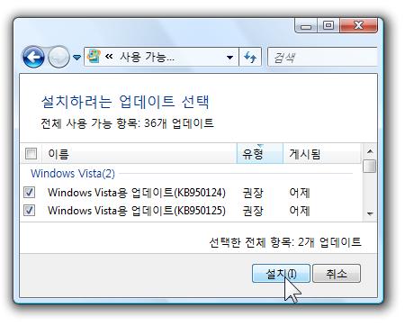 update_2008_06_24