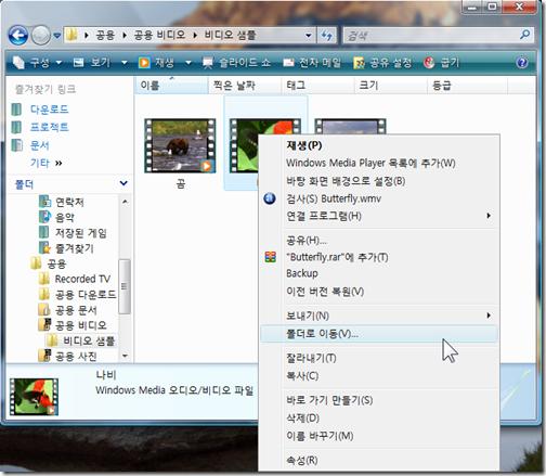 delete_save_to_folder_result