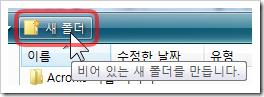 user_folder_setting_12
