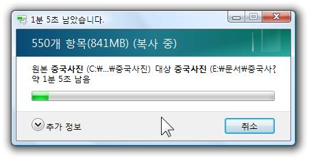user_folder_setting_8