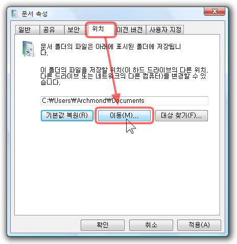 user_folder_setting_4
